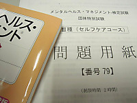 Test_1
