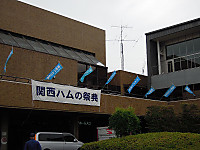 Kan_01_2