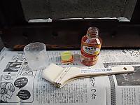 5kyu_06