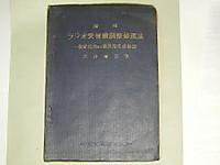 Book_1