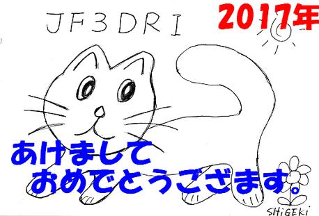 Shinmenn_4