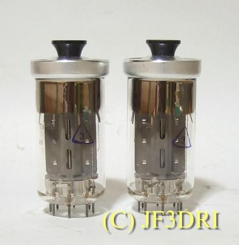 GU50(ГУ-50)