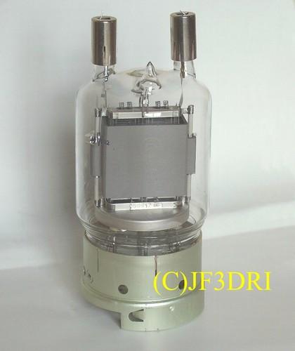 GU81M ( ГУ-81м)