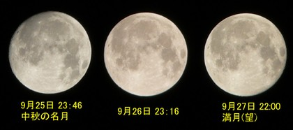 Moon_2