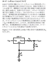 Lm317_app