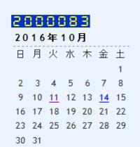 200milion
