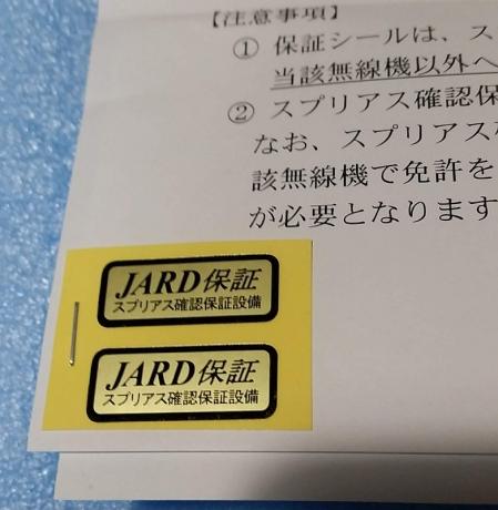 Jard_06